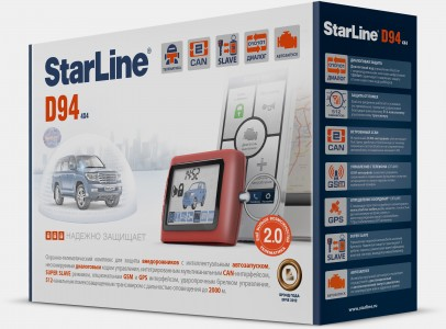 Автосигнализация STARLINE D94 GSM/GPS