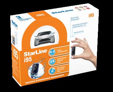 Иммобилайзер STARLINE i95Lux